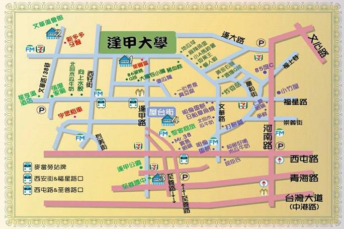 逢甲map